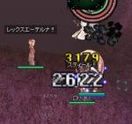 20071010_2.jpg
