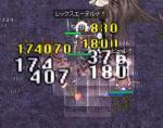 20071030_2.jpg