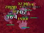 20071125_1.jpg