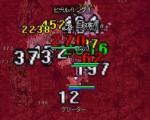 20071125_4.jpg