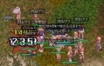 20071208_6.jpg
