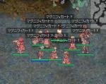 20080209_2.jpg
