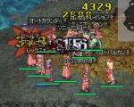20080209_5.jpg