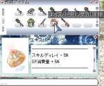 20080305_8.jpg