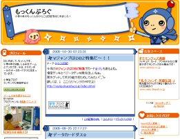 20051109204411.jpg