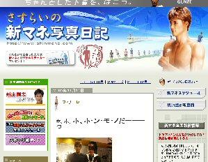 20051219222737.jpg