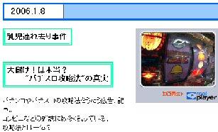 20060109215942.jpg