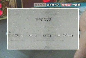 20060109220015.jpg