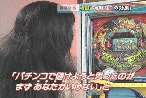 20060109220241.jpg