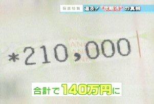 20060109220256.jpg