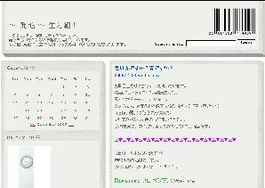 20060113231557.jpg