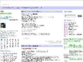 20060128114416.jpg