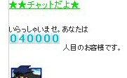 20060128114423.jpg