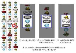 20060207194119.jpg