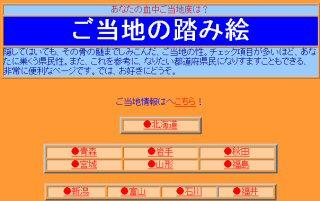 20060301233332.jpg