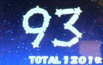 20061102232724.jpg