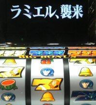 20061118230300.jpg