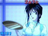 20061230234805.jpg