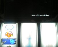 20070308233434.jpg