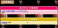20070620214632.jpg