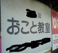 20071105131956.jpg