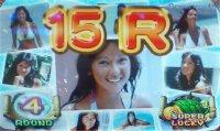 アグネス15R