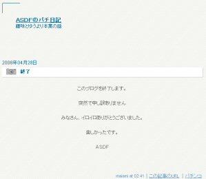 ASDF.jpg