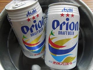 orion217.jpg