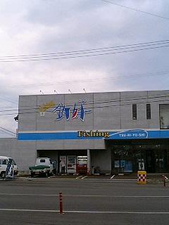 20051008074504
