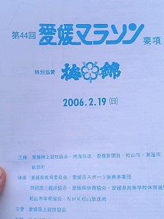 20051104084205