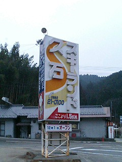 20060126071204