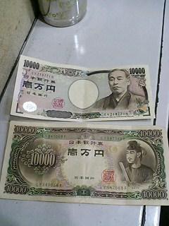 20060208213310