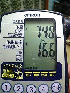 20060511230932