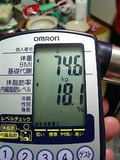 20060513060604