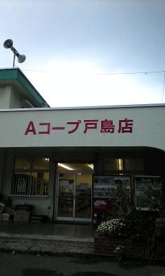 20080505195916