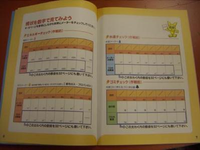 20051117080807.jpg