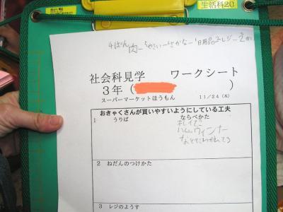 20051205101819.jpg