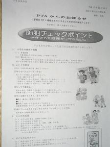 20051223074949.jpg