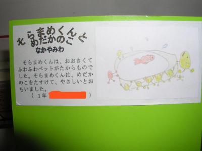 20060104091011.jpg
