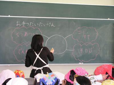 20060120112557.jpg