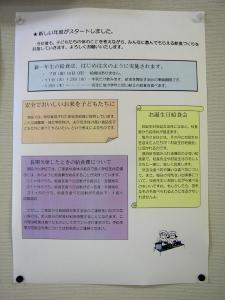 20060412092251.jpg