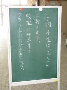 20060413095836.jpg