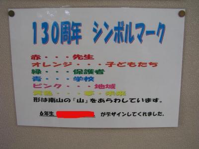 20060605114139.jpg