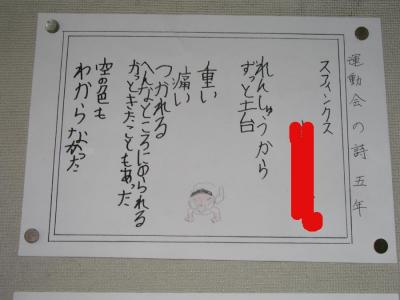 20060701003309.jpg
