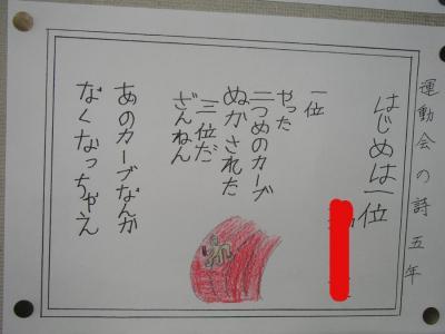 20060701003346.jpg