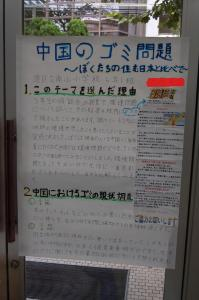 20060912063431.jpg