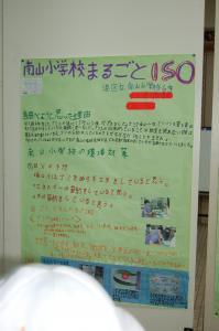 20060919115521.jpg