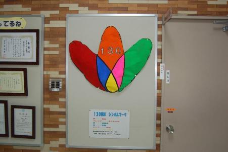 20061106132607.jpg
