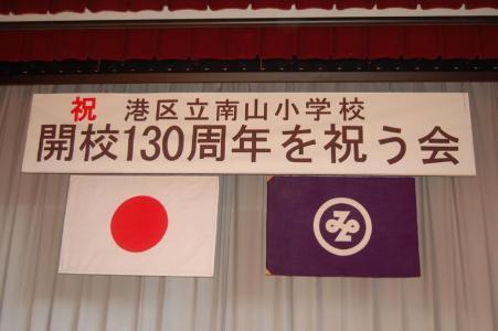 20061106134747.jpg