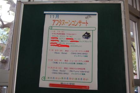 20061121233331.jpg